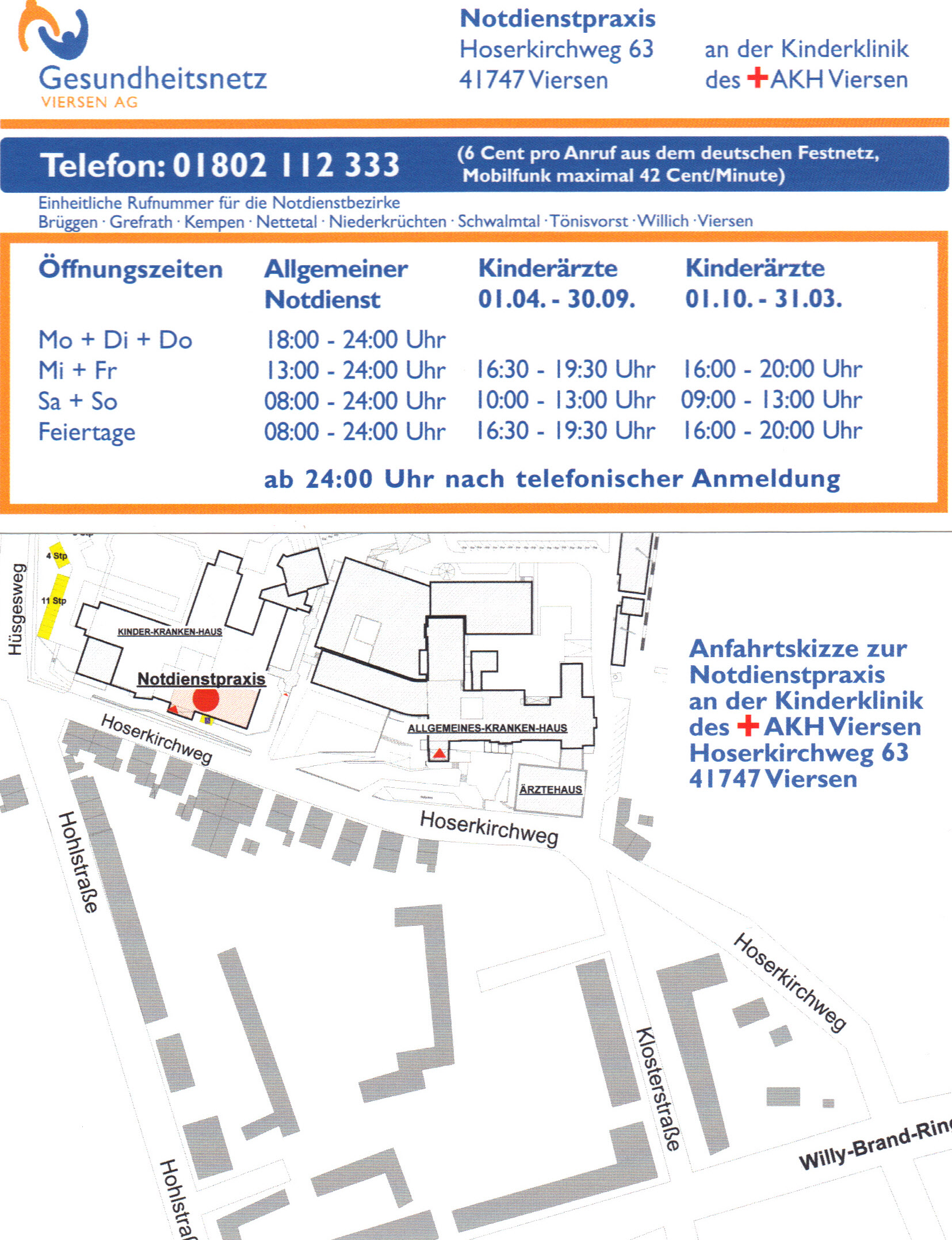 notfall praxis düsseldorf